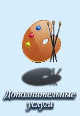 Производство (изготовление) и печать эмблем